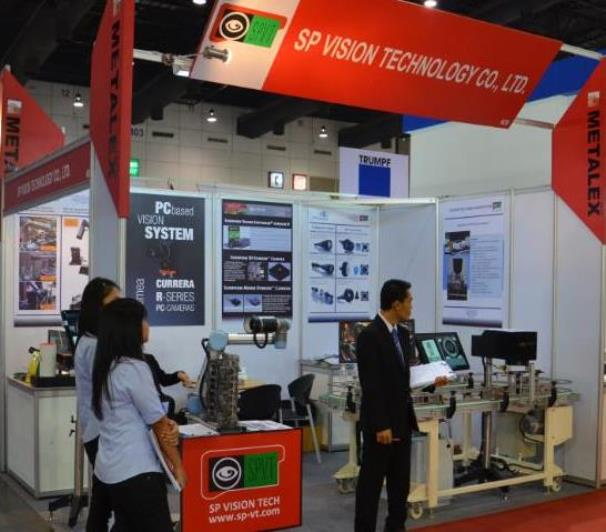 sp vision technology booth metalex 2013